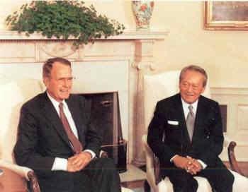 Bush  Choonhavan