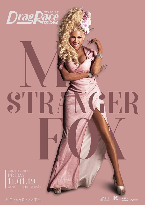 M stranger