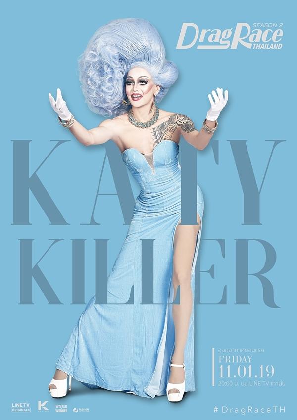 katy killer